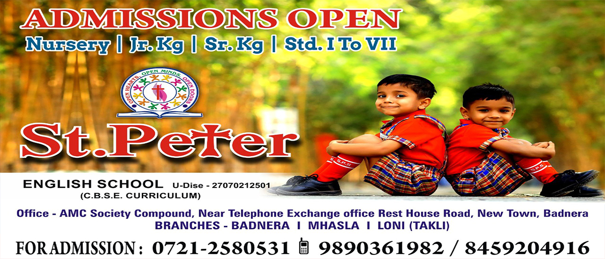 Admissions /open